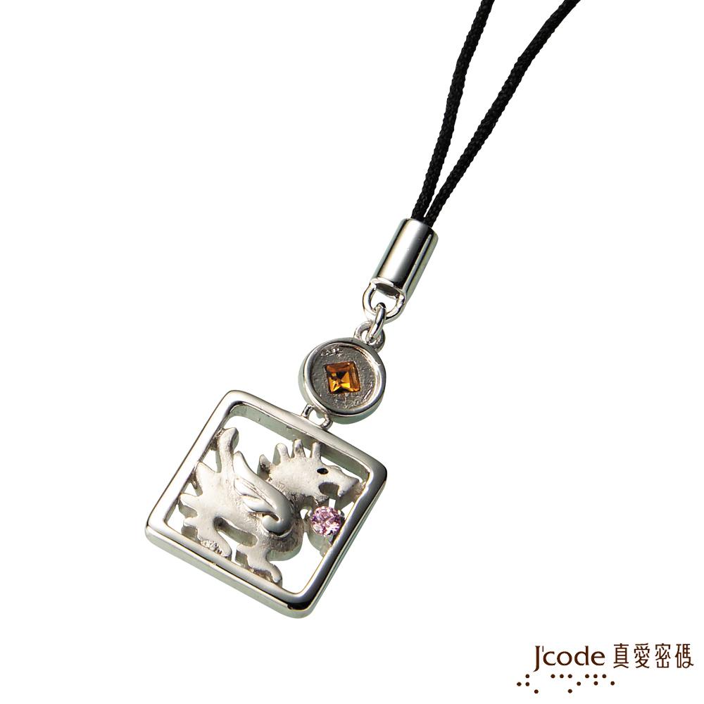 J'code真愛密碼 亨通貔貅純銀/水晶吊飾