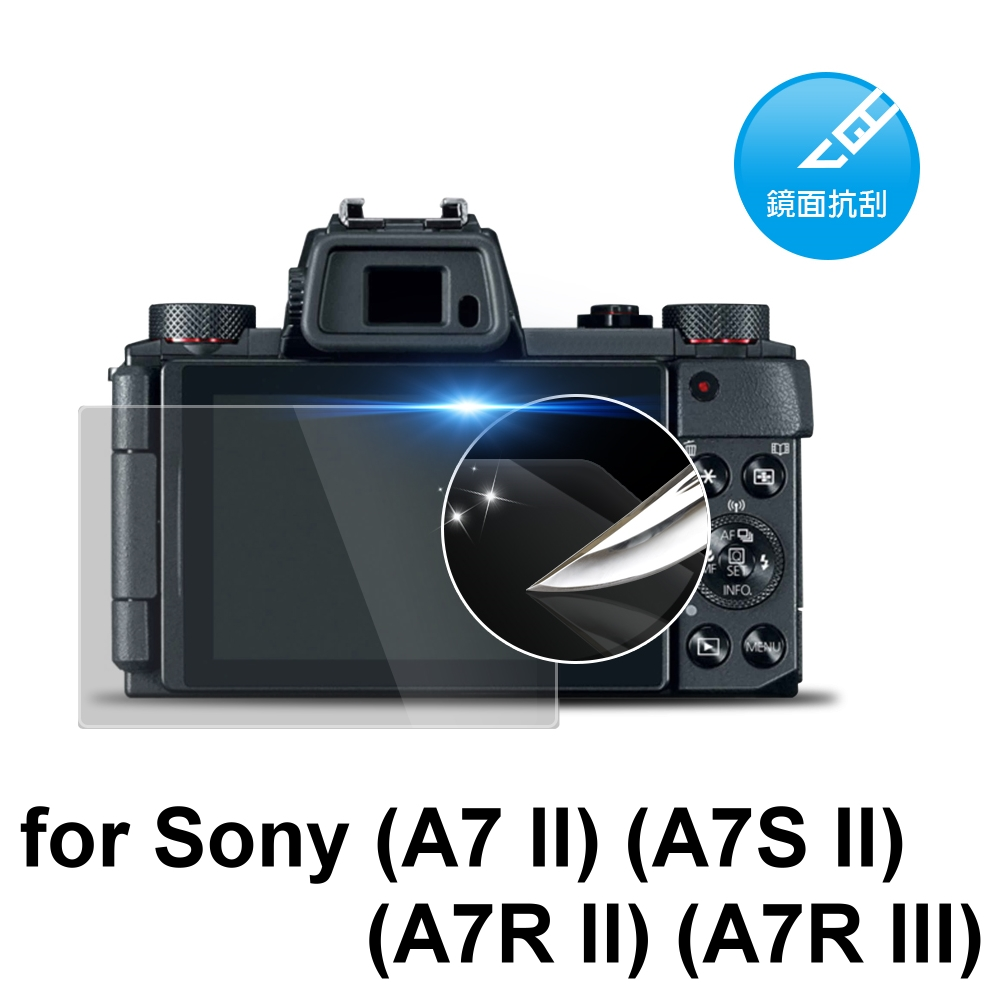 D&A Sony A7R III 相機專用日本原膜HC螢幕保護貼(鏡面抗刮)
