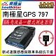 【南極星】南極星 GPS 797 高亮液晶一體式測速器GPS-797 product thumbnail 1