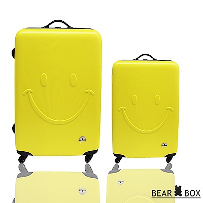 BEAR BOX 微笑系列經典二件組28吋20吋 輕硬殼旅行箱行李箱-黃色