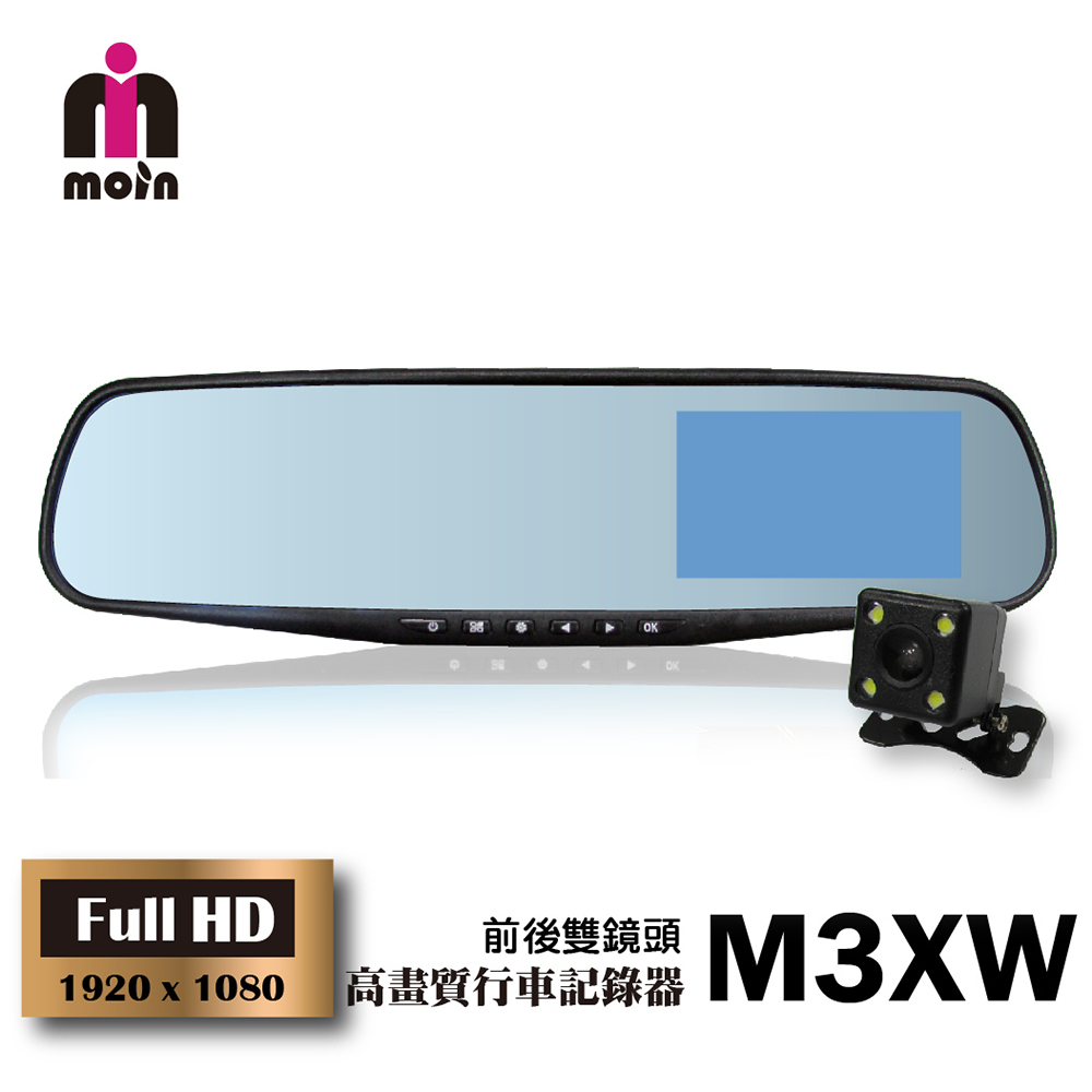 【MOIN】M3XW 1080P前後雙鏡頭1080P後照鏡式行車紀錄器 @ Y!購物