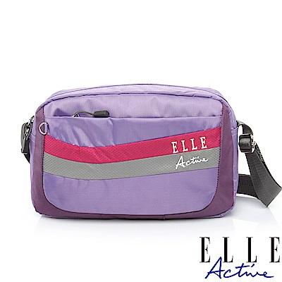 ELLE Active 律動系列-斜背包/側背包-紫色
