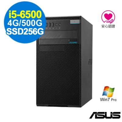 ASUS D630MT i5-6500/4G/SSD256G+500G/W7P