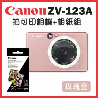 Canon ZV-123A-RG 可連手機即拍即印相印機(玫瑰金)+2x3相片紙(1包)