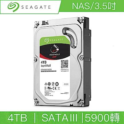 Seagate希捷 IronWolf 4TB 3.5吋 SATAIII 5900轉NAS專用碟(ST4000VN008)(三年資料救援)