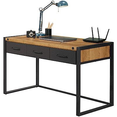 文創集 亞森時尚4尺多功能書桌/電腦桌-120x60x75cm免組