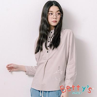 betty's貝蒂思 簡約be happy半開襟襯衫(淺灰)