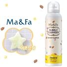 Ma&Fa 韓國熱銷魔法沐浴泡~好好玩的洗澡慕斯 陽光杏果香(淺黃泡泡)
