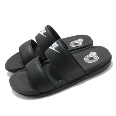 Nike 拖鞋 W Offcourt Duo Slide 女鞋 雙槓 夏日拖 輕便 流行 黑 白 DC0496001