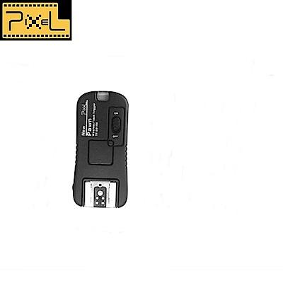 Pixel品色Pawn無線接收器Reciever RX TF-362