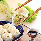 (團購組)餃子樂_清甜高麗菜鮮肉餃子15包組(20入/包)