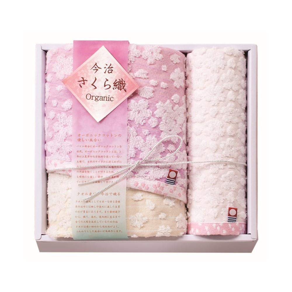 日本Prairiedog 今治有機綿櫻花經典禮盒組(方巾x1+毛巾x1)