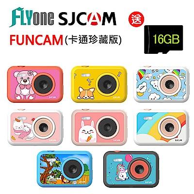 [時時樂限定] FLYone SJCAM FUNCAM 高清1080P兒童專用相機 卡通珍藏版