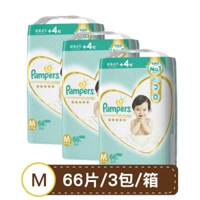 日本境內版 Pampers 一級幫 紙尿褲(黏貼/增量版)M(66片x3包,198片/箱)