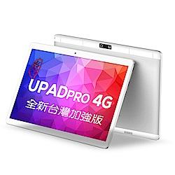 安博 UPAD PRO通話平板(4G全網通台灣版)