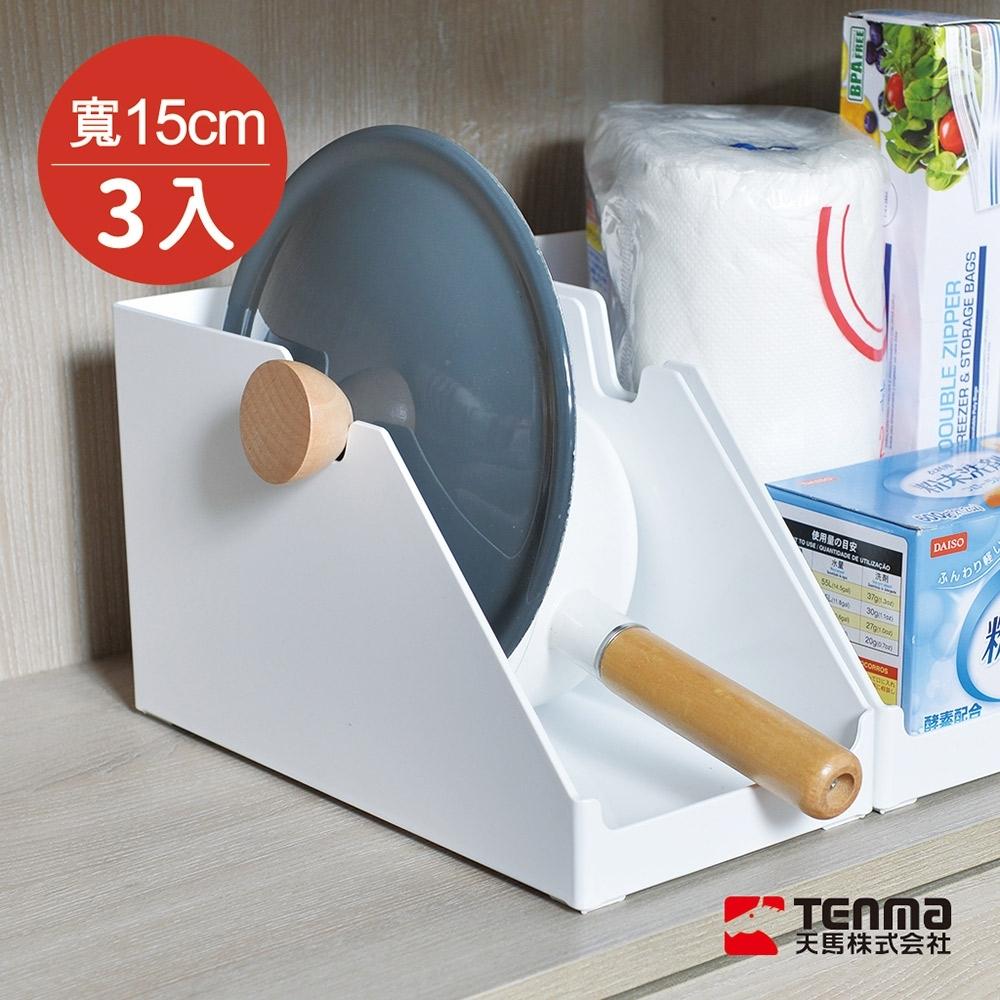 日本天馬 廚房系列斜取式櫥櫃抽屜用ABS收納籃-寬15CM-3入
