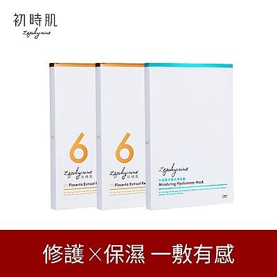 【初時肌】保濕修護雙效組(#6 胎盤素再生修護面膜x2盒+水磁膜深層保濕面膜x1盒)