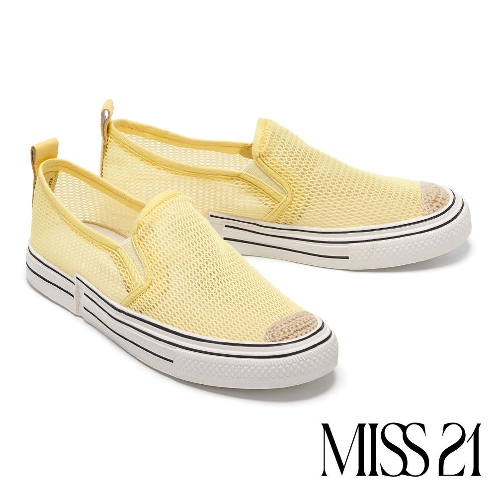 休閒鞋 MISS 21 舒適率性網布厚底休閒鞋-黃