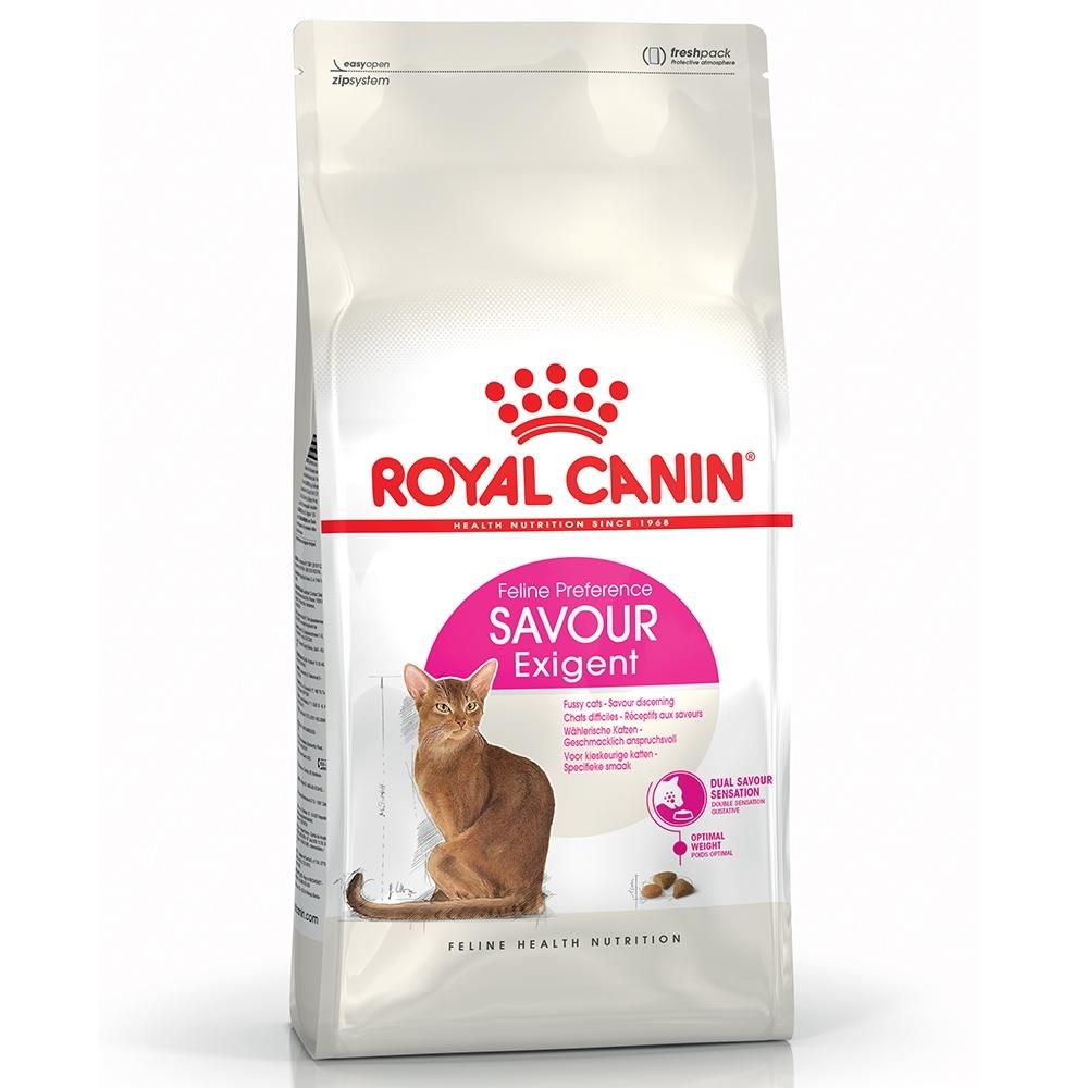 法國皇家》E35極度挑嘴貓飼料-2kg