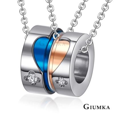 GIUMKA情侶對鍊 愛相隨情人白鋼項鍊 藍色男鍊+玫金色女鍊 一對價格