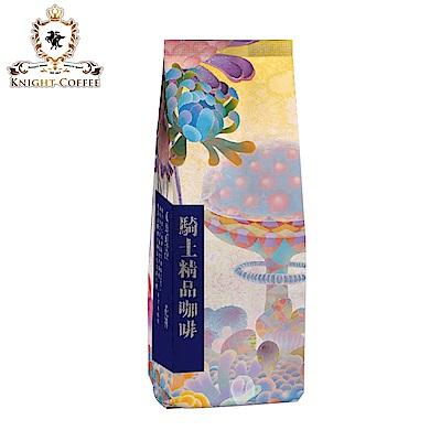 KNIGHT騎士咖啡花神咖啡豆(半磅)