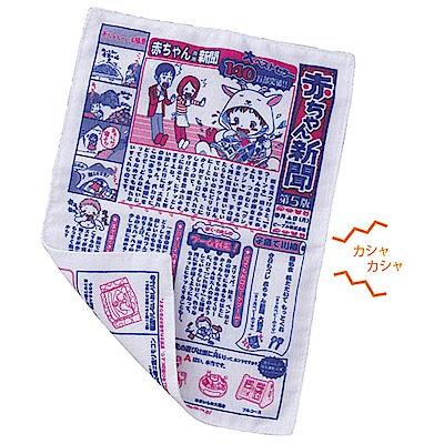 日本People-新寶寶專用報紙玩具(5m+)