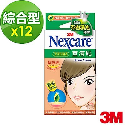 (12入組)3M Nexcare荳痘貼(滅菌)-茶樹精油 綜合型