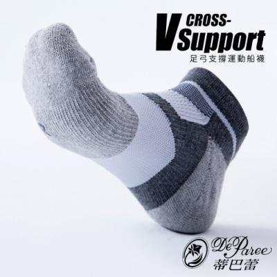 蒂巴蕾 V Support 足弓支撐運動船襪-M