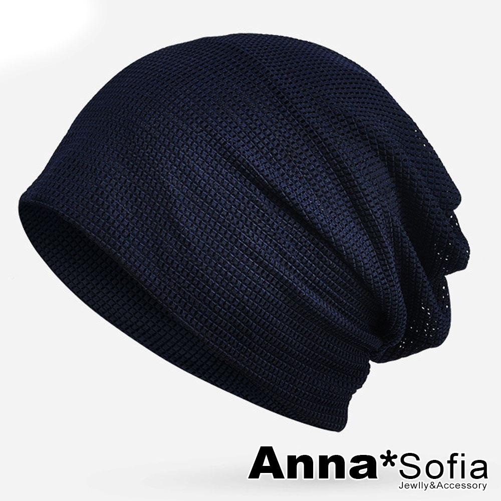 AnnaSofia 旋織中空 多ways薄款帽(立方網孔-深藍系)