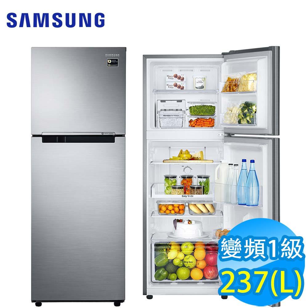 [館長推薦] SAMSUNG三星 237L 1級變頻2門電冰箱 RT22M4015S8/TW