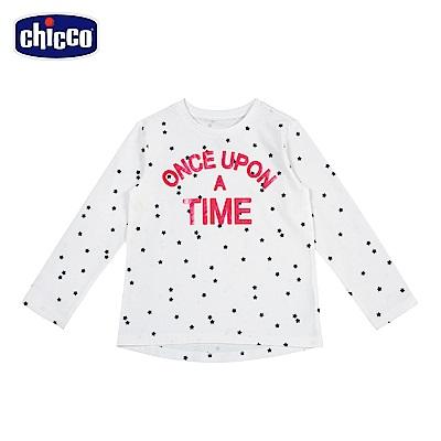 chicco-To Be-印星星長袖-藍( 2 - 8 歲)