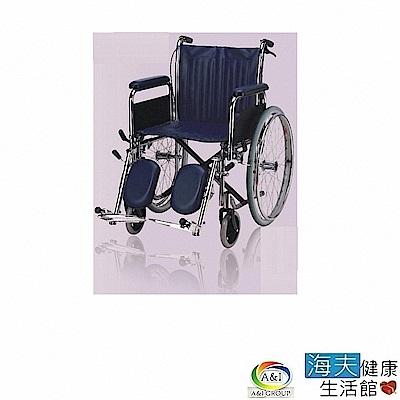 海夫健康生活館 康復 第五代電鍍輪椅