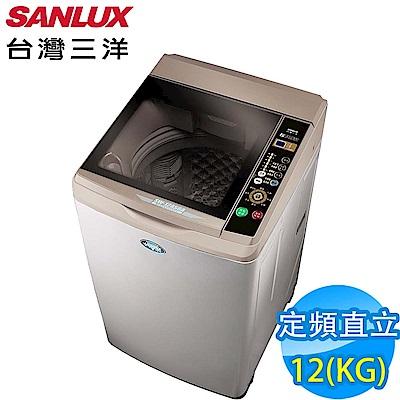 SANLUX台灣三洋 12KG 定頻直立式洗衣機 SW-12AS6A 內外不鏽鋼