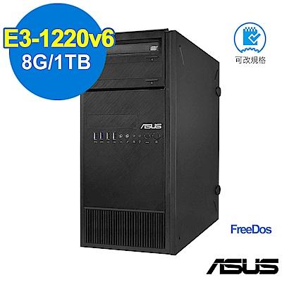 ASUS-TS100-E9-伺服器-自由配