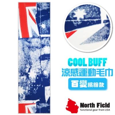 North Field COOL BUFF 百變繽紛款 降溫速乾吸濕排汗涼感運動毛巾_英倫風情