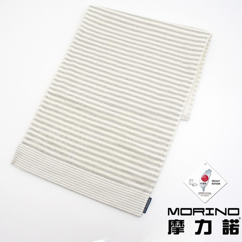 MORINO摩力諾 有機棉竹炭條紋紗布毛巾(超值3入組)