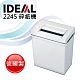IDEAL 2245長條式碎紙機 product thumbnail 2