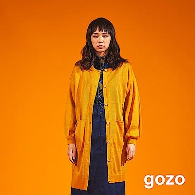 gozo 派對女王亮蔥羊毛長版針織外套(銘黃)