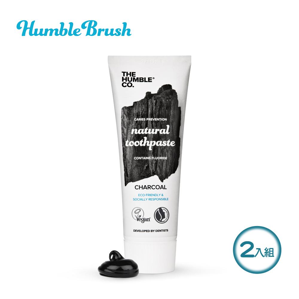 瑞典Humble Brush 成人牙膏 2入組-兩款可選(清新檸檬/竹炭潔齒)