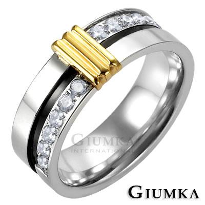 GIUMKA 唯愛情侶白鋼戒指 寬版男戒