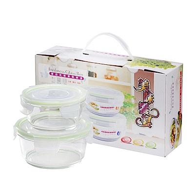 WIDE VIEW 玻璃保鮮盒大+小-圓(R-100) @ Y!購物
