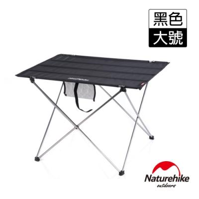 Naturehike 便攜式鋁合金戶外折疊桌 露營桌 大號 黑色-急