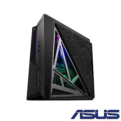 (無卡分期-12期) ASUS ROG G21 i7-8700/GTX1060/256G+1T