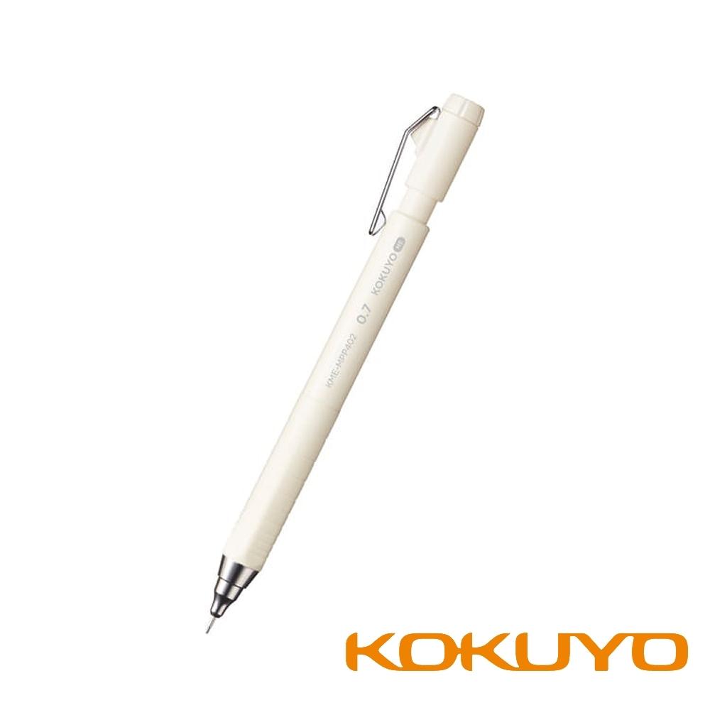 KOKUYO ME 上質自動鉛筆Type M (防滑橡膠握柄)-0.7mm白