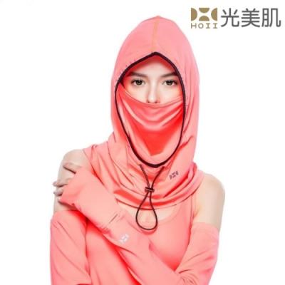 HOII光美肌-后益先進光學布-機能美膚光防曬時尚蒙面頭套帽經典(紅光)