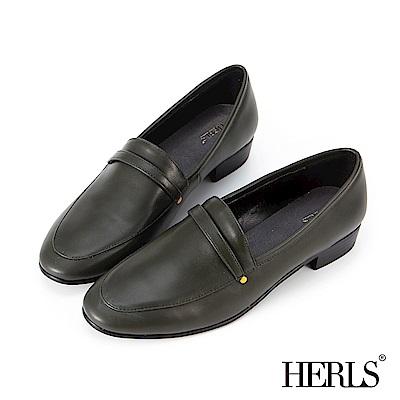 HERLS 溫柔素雅 內真皮鉚釘橫帶低跟樂福鞋-墨綠