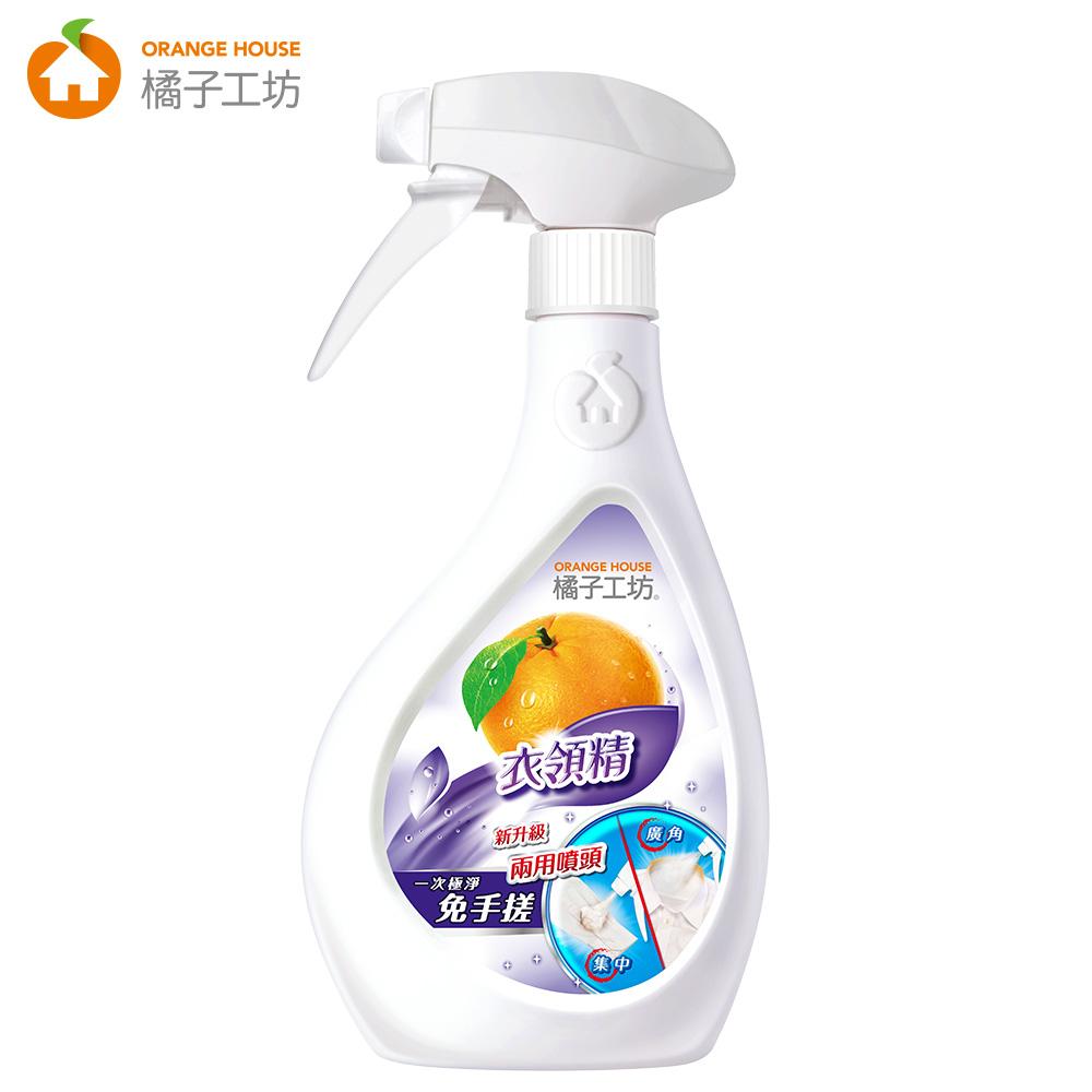 橘子工坊 領袖衣領精-兩用噴頭480ml/瓶