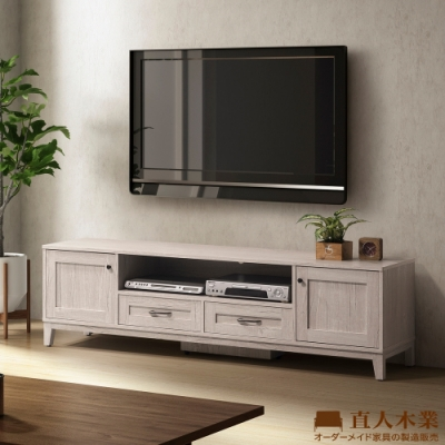 日本直人木業-COUNTRY日式鄉村風180公分電視櫃