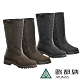 【時時樂限定】歐都納 女款高筒經典菱格紋保暖防水雪靴GC1-1607