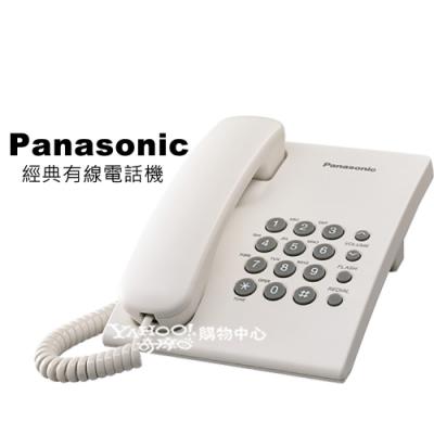 Panasonic 國際牌經典有線電話 KX-TS500 (經典白)